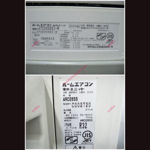 Điều Hòa Daikin Nhật ATC28SSE3-W