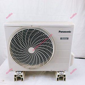 Điều Hòa Panasonic Nhật CS-257CF-W