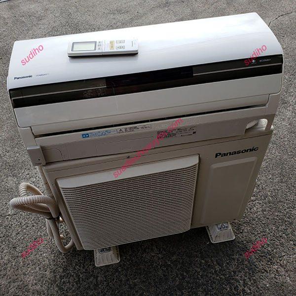 Điều Hòa Panasonic Nội Địa Nhật CS-40RA2E2-W Inverter 2 Chiều