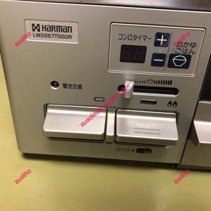 Bếp Gas Nội Địa Nhật Harman LW2267TSSGR 2018