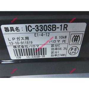 Bếp Gas Nội Địa Nhật Paloma IC-330SB-1R 2013