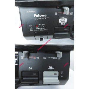 Bếp Gas Paloma IC-N90KB-L Nội Địa Nhật