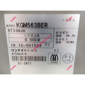 Bếp Gas Rinnai KGM563BER Nội Địa Nhật