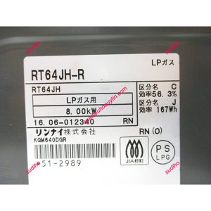 Bếp Gas Nội Địa Nhật Rinnai RT64JH-R 2016