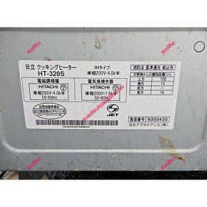 Bếp Từ Nội Địa Nhật Hitachi HT-320S