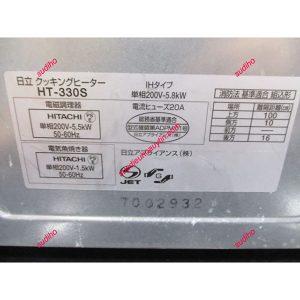 Bếp Từ Nội Địa Nhật Hitachi HT-330S-2016