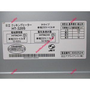 Bếp Từ Hitachi HT-320S Nội Địa Nhật