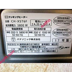 Bếp Từ Panasonic CH-XST6F Nội Địa Nhật