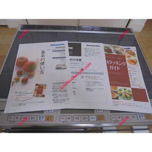 Bếp Từ Panasonic KZ-KG22D Nội Địa Nhật