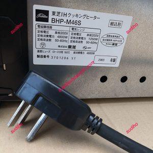 Bếp Từ Toshiba Nội Địa Nhật BHP-M46S-2003