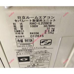 Điều Hòa Hitachi Nhật RAS-L22BE9 Inveter 2 Chiều