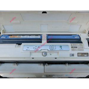 Điều Hòa Mitsubishi Nội Địa Nhật MSZ-ZW561S-W Inverter 2 Chiều