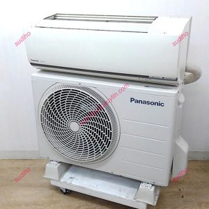 Điều Hòa Panasonic CS-EX404C2-W Nội Địa Nhật Inverter 2 Chiều