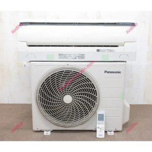 Điều Hòa Panasonic CS-GX285C-W Nội Địa Nhật 2 Chiều Inverter