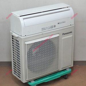 Điều Hòa Panasonic CS-J565C2-W Nội Địa Nhật Inverter 2 Chiều