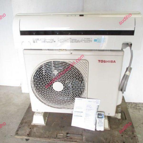 Điều Hòa Nội Địa Nhật Toshiba RAS-2257V-W Inverter 2 Chiều