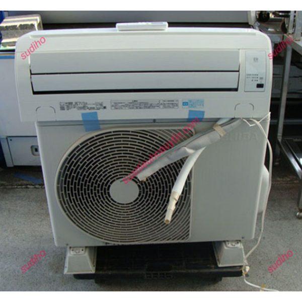 Điều Hòa Nội Địa Nhật Toshiba RAS-251EAR Inverter 2 Chiều
