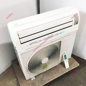 Điều Hòa Nội Địa Nhật Toshiba RAS-251EDX Inverter 2 Chiều