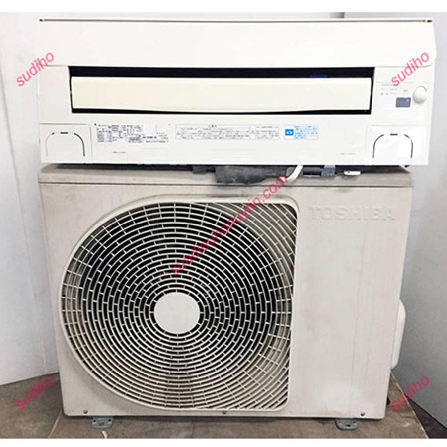 Điều Hòa Nội Địa Nhật Toshiba RAS-562NDR1 Inverter 2 Chiều