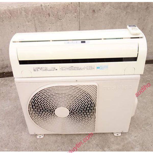 Điều Hòa Nội Địa Nhật Toshiba RAS-J401E8D Inverter 2 Chiều
