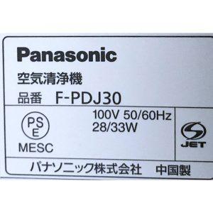 Máy Lọc Khí Panasonic F-PDJ30 Nội Địa Nhật