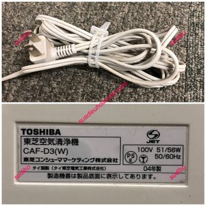 Máy Lọc Khí Toshiba Nhật CAF-D3-W-2011