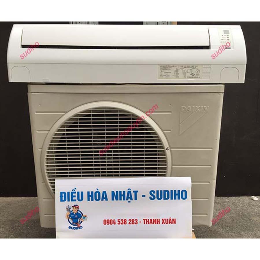 Điều Hòa Daikin Nhật AN25HIS Inverter 2 Chiều