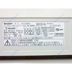 Điều Hòa Nội Địa Nhật Sharp AY-C28DG Inverter 2 Chiều