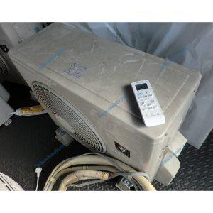 Điều Hòa Nội Địa Nhật Sharp AY-E22SD 9000BTU 2 Chiều Inverter