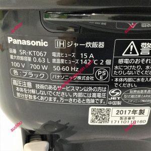 Nồi Cơm Điện Nội Địa Nhật Panasonic SR-KT067