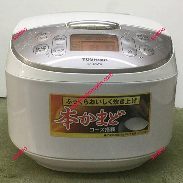 Nồi Cơm Điện Nội Địa Nhật Toshiba RC-10MSL