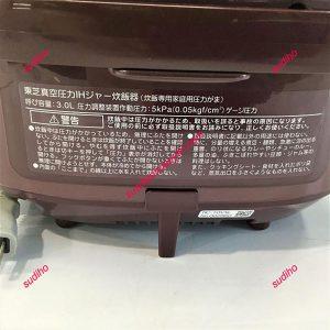 Nồi Cơm Điện Nội Địa Nhật Toshiba RC-10VXL