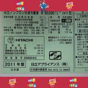 Tủ Lạnh Hitachi R-B5200-517L Nội Địa Nhật