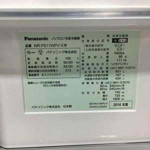 Tủ Lạnh Panasonic NR-F611WPV-601L Nội Địa Nhật