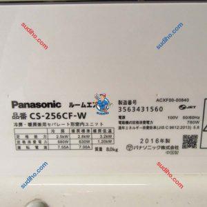 Điều Hòa Nội Địa Nhật Panasonic CS-256CF-W Inverter 2 Chiều