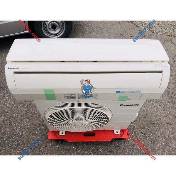 Điều Hòa Nội Địa Nhật Panasonic CS-222CFR-W Inverter 2 Chiều