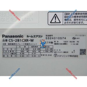 Điều Hòa Nội Địa Nhật Panasonic CS-281CXR-W Inverter 2 Chiều