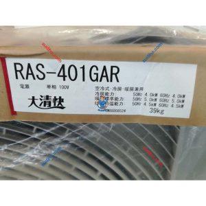 Điều Hòa Nội Địa Nhật Toshiba RAS-401GP Inverter 2 Chiều