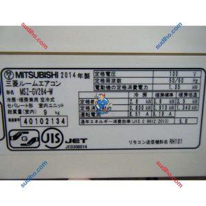 Điều Hòa Mitsubishi Nội Địa Nhật MSZ-GV284-W Inveter 2 Chiều