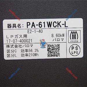 Bếp Ga Paloma PA-61WCK-L Nội Địa Nhật