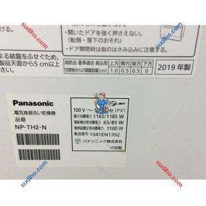 Máy Rửa Bát Nội Địa Nhật Panasonic NP-TH2-N