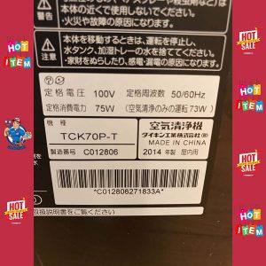 Máy Lọc Khí Daikin TCK70P-T Nội Địa Nhật