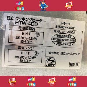 Bếp Từ Hitachi HTW-4DD Nội Địa Nhật
