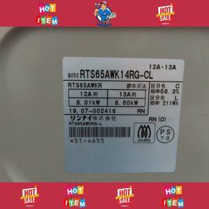 Bếp Ga Rinnai RTS65AWK14RG-CL Nội Địa Nhật