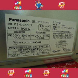 Bếp Từ Panasonic KZ-KL22E3 Nội Địa Nhật