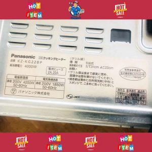 Bếp Từ Panasonic KZ-KG22BP Nội Địa Nhật