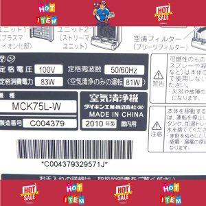 Máy Lọc Khí Daikin MCK75L-W Nội Địa Nhật