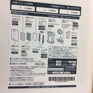 Máy Lọc Khí Daikin MCK70PKS-W Nội Địa Nhật