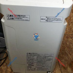 Máy Lọc Khí Panasonic F-VXG50 Nội Địa Nhật