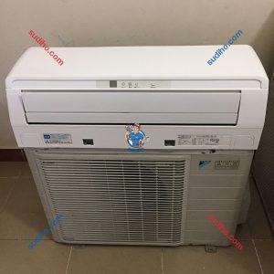 Điều Hòa Daikin Nội Địa 20.000BTU AN56LEPJ-W Inverter 2 Chiều